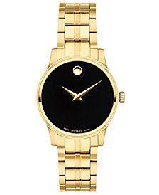 Movado Women's Swiss Gold PVD Stainless Steel Bracelet Watch 28mm