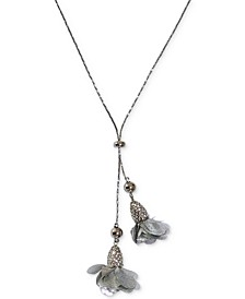 """INC Fabric-Flower 37"""" Lariat Necklace, Created for Macy's"""