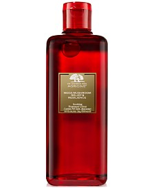 Limited Edition Mega-Mushroom Relief & Resilience Soothing Treatment Lotion, 6.7-oz.