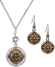 Two-Tone Compass Pendant Necklace & Drop Earrings Set