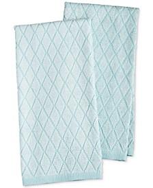 Bamboo Print Kitchen Towels, Set of 2