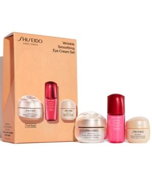 Shiseido 3-PC. BENEFIANCE WRINKLE SMOOTHING EYE CREAM SET