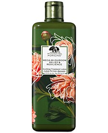 Limited Edition Dr. Andrew Weil For Origins Mega-Mushroom Relief & Resilience Soothing Treatment Lotion