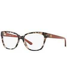 TY2079 Women's Square Eyeglasses