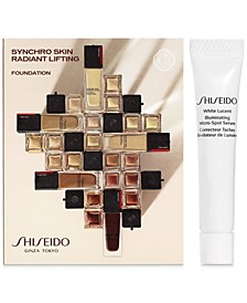 Receive a FREE 2pc Gift with any $75 Shiseido Purchase