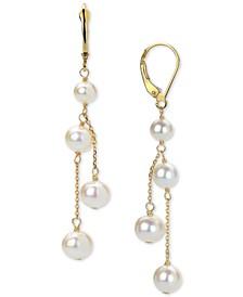 Cultured Freshwater Pearl (5-7mm) Drop Earrings in 14k Gold