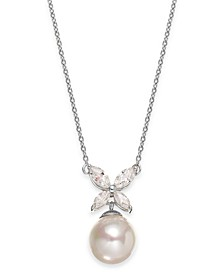 Sterling Silver Organic Man-Made Pearl Butterfly Pendant Necklace