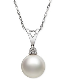 Akoya Pearl (7mm) and Diamond Accent Pendant Necklace in 14k White Gold