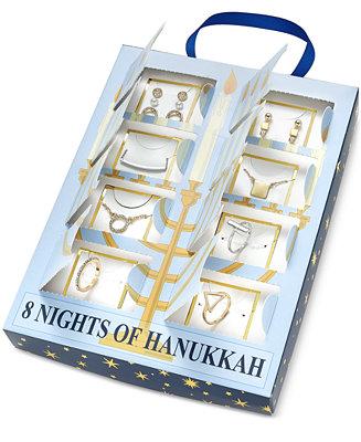 Eight nights of hanukkah jewelry gift box set jewelry for Macy s standing jewelry box