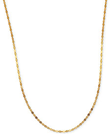 "16"" Polished Fancy Link Chain Necklace (1-1/2mm) in 14k Gold"
