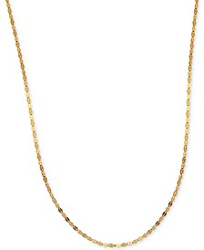 "18"" Polished Fancy Link Chain Necklace (1-3/8mm) in 14k Gold"