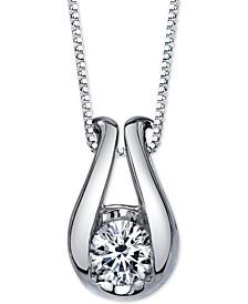 Diamond Horseshoe Pendant Necklace (1/5 ct. t.w.) in 14k White Gold