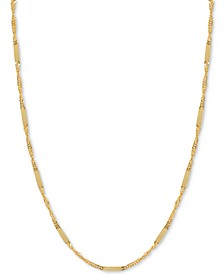 "18"" Flat Bar Singapore Chain Necklace (1/3mm) in 14k Gold"