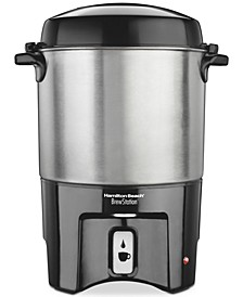 BrewStation® Coffee Urn