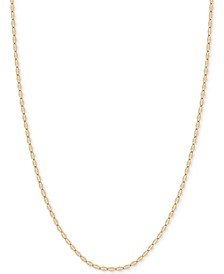 "18"" Flattened Link Chain Necklace in 14k Gold"