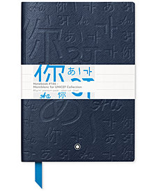 Montblanc UNICEF 2017 Fine Stationery Notebook