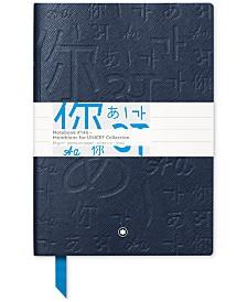 Montblanc UNICEF 2017 Fine Stationery Notebook