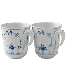 Blue Fluted Mug, Set of 2