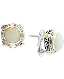 EFFY® Opal Stud Earrings (6-9/10 ct. t.w.) in Sterling Silver & 18k Gold