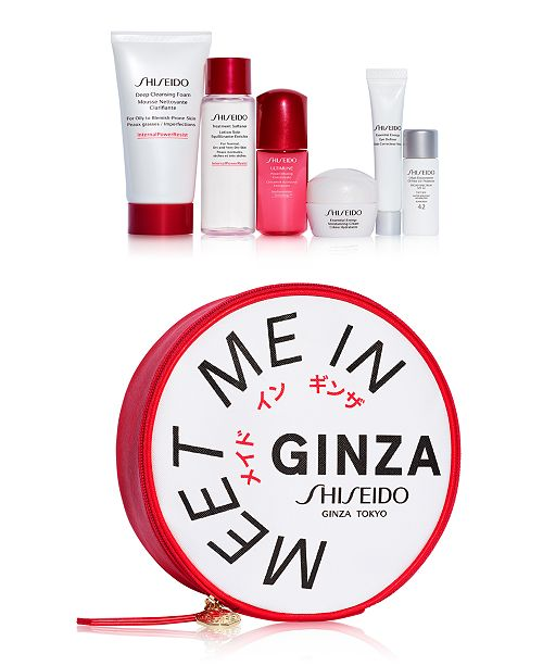 ... Shiseido Choose your free 7-pc gift with $95 Shiseido purchase (Up to a ...