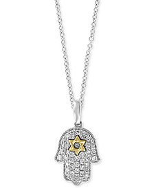 "EFFY® Diamond Hamsa Hand 18"" Pendant Necklace (1/4 ct. t.w.) in 14k Gold & White Gold"