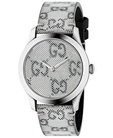 Unisex Swiss G-Timeless White Hologram Leather Strap Watch 38mm