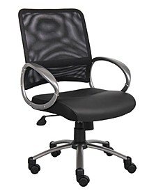 Adjustable Tilting Padded High-Back Office Chair