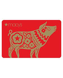 Lunar NY 2019 E-Gift  Card