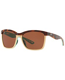 Polarized Sunglasses, CDM ANAA 55