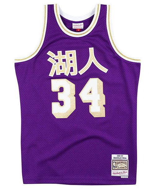 58787b63b Mitchell   Ness Men s Shaquille O Neal Los Angeles Lakers Chinese New Year  Swingman Jersey ...