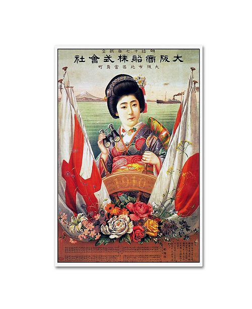 "Trademark Global Vintage Lavoie 'Osaka Mercantile' Canvas Art - 32"" x 22"" x 2"""