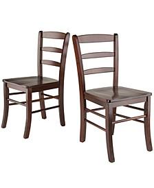 Benjamin 2-Piece Ladder Back Chair Set