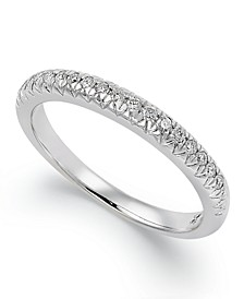 X3 Diamond Wedding Band Ring in 18k White Gold (1/4 ct. t.w.)