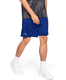 Under Armour Men's Tech™ Mesh Shorts