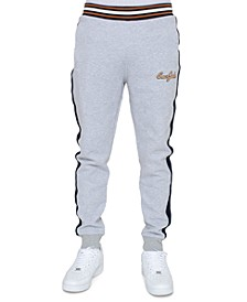 Men's Varsity Track Pants
