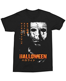 Halloween Myers Japanese Poster Men's Graphic T-Shirt