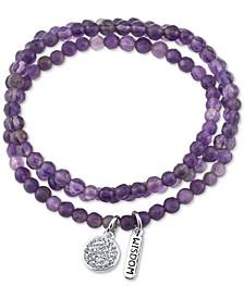 Wisdom Charm & Amethyst Stone Bead Stretch Bracelet