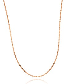 "14K White or Rose Gold Smashed 20"" Chain"