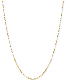 "14k Gold Necklace, 18"" Open Box Chain (3/4mm)"