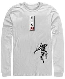 Men's Avengers Endgame Ronin Action Pose, Long Sleeve T-shirt