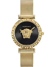 Women's Swiss Palazzo Empire Greca Gold Ion-Plated Stainless Steel Mesh Bracelet Watch 37mm