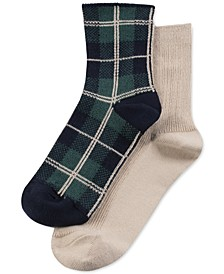 2 Pack Wintersoft Boot Socks