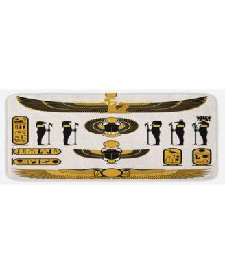 Egyptian Kitchen Mat