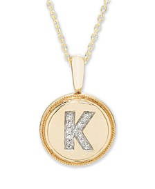 Diamond Initial Pendant in 14k Yellow Gold