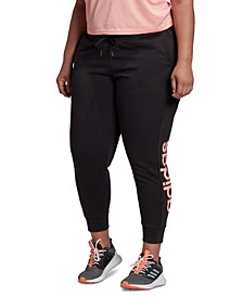 Women's Plus Size Essentials Training Pants
