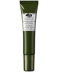 Dr. Andrew Weil For Origins Mega-Mushroom Relief & Resilience Soothing Gel Cream For Eyes, 0.5-oz.