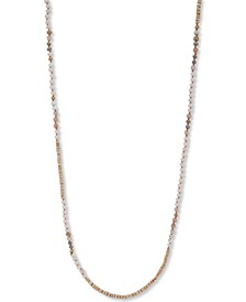 """Beaded Long 36"""" Strand Necklace"""