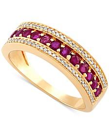 Certified Ruby (5/8 ct. t.w.) & Diamond (1/6 ct. t.w.) Ring in 14k Gold