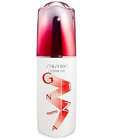 Ultimune Power Infusing Concentrate Limited Edition Ginza Design, 2.5-oz.