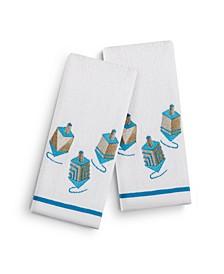 "Dreidel 2-Pc. 11"" x 18"" Fingertip Towel Set, Created for Macy's"